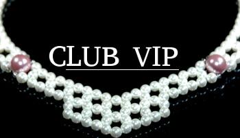 Baner VIP Club